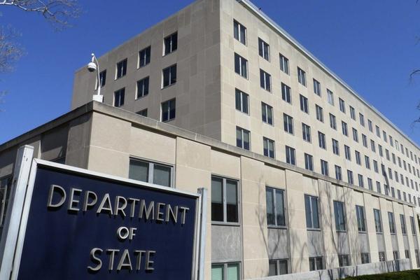 Departamento de Estado. EEUU.